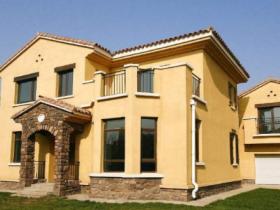 申请房产抵押贷款有哪些要求?