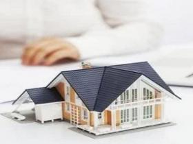 武汉房产抵押贷款:现房抵押贷款须知