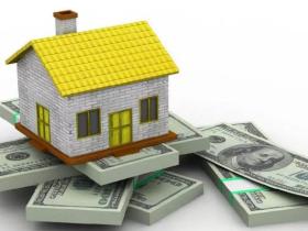武汉洪山房产抵押贷款最快多久下款