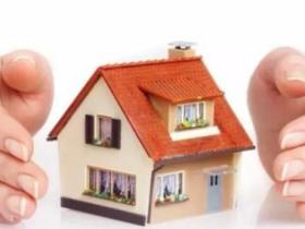 武汉房屋怎么进行抵押-房屋抵押贷款额度