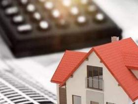 武汉汉口房屋抵押贷款用途有哪些?