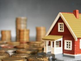 房子能办理多少年的武汉房产抵押贷款?