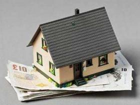 武汉洪山房产抵押贷款能贷多少?