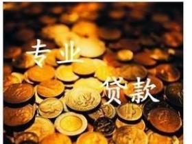 武汉房产抵押贷款讲解不同银行各有什么特点