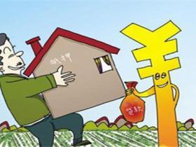 武汉抵押贷款房的预付手续是什么?需要多长时间?
