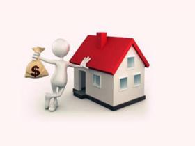 申请武昌房产抵押贷款的条件是什么呢?