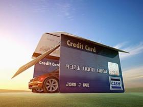 选择专业的汽车抵押贷款公司,这三个方面应该慎重对待
