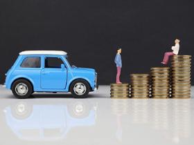 可以在哪家公司申请汽车抵押贷款?