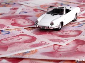 2020武汉汽车贷款利率是多少?