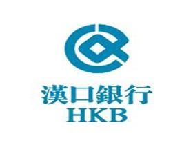 武汉汉口银行房屋抵押贷款,最长可贷30年,利息低至4.05%