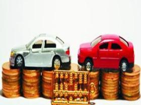 武昌车辆抵押贷款在哪里办理