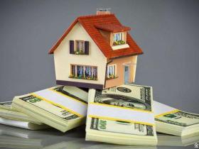 青山区房屋抵押贷款