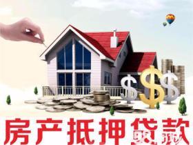 江汉区汽车抵押贷款