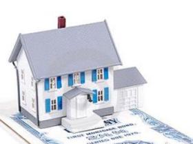 洪山房产抵押贷款