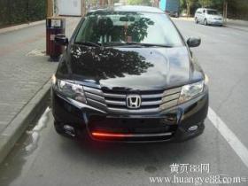 武汉市青山汽车抵押贷款