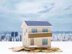 武汉房子抵押贷款怎么贷?