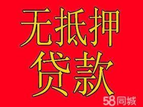 汉阳汽车抵押贷款公司