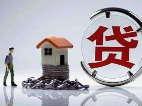 2020武汉银行抵押贷款利率非常低,如何转贷降低融资成本呢?