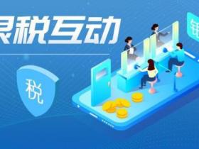 武汉企业贷款银行税贷产品总结,给你更多选择!