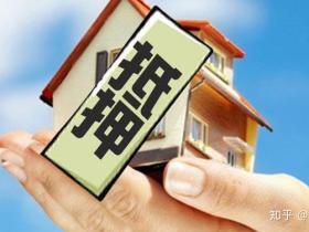 武汉还建房能在银行抵押贷款吗?