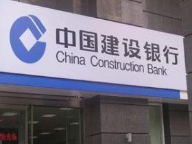武汉建行住房抵押贷款