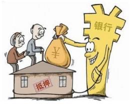 武汉哪里可以做还建房抵押贷款?
