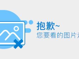 武汉市武昌区房产抵押贷款-武汉市房屋抵押贷款利率是多少?
