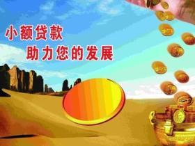 武汉武昌区抵押贷款公司