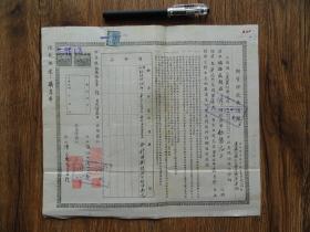 武汉武昌区房屋抵押贷款