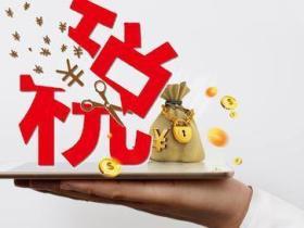 武汉企业抵押贷款