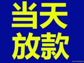 武汉住房二次抵押贷款