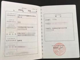 武汉房产二次抵押贷款的利率