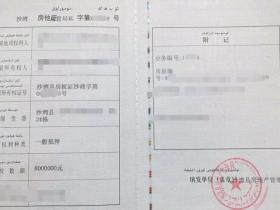 武汉哪个银行可以做房产二次抵押?
