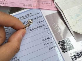 武汉哪个银行可以做房产二次抵押