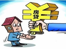武汉房子二次抵押贷款怎么贷?