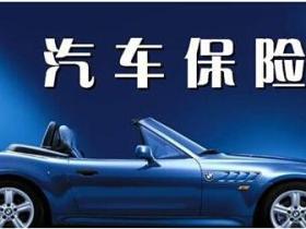 武汉汽车抵押贷款-武汉汽车可以做抵押贷款吗?