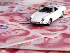 武汉汽车抵押贷款不押车