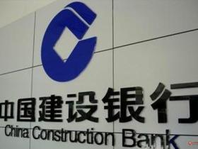 武汉建行房产抵押贷款利率是怎么算的?