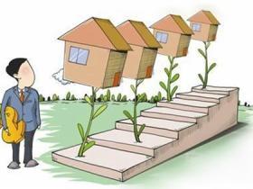 武汉房产二次抵押贷款办理流程