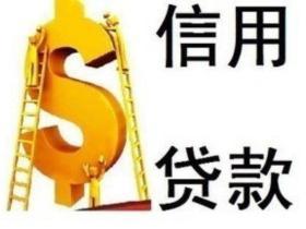 武汉房子可以抵押贷款吗?