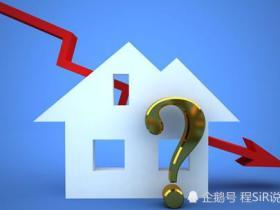 武汉市房产抵押贷款机构
