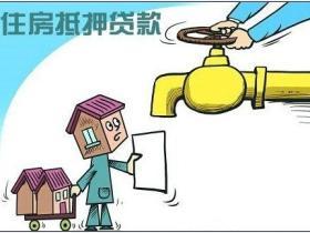 武汉哪些银行能做按揭房产抵押?