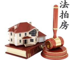 武汉法拍房可以迁户口吗?