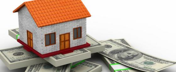 武汉哪家银行办理房屋二次抵押贷款?