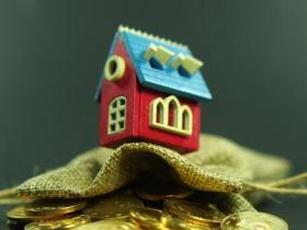 武汉法拍房能贷款吗?