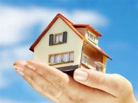 武汉哪个银行可以做房产二次抵押贷款?