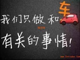 武汉汽车贷款不押车