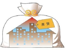 2021年武汉房屋二次抵押贷款政策