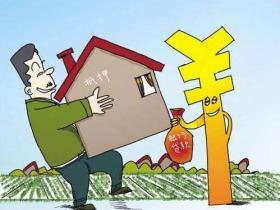 武汉还贷商品房产能二次抵押吗?