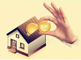 武汉房屋抵押正规贷款公司